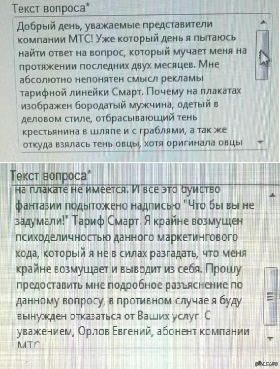 Задачи для самостоятельной работы - ТЕОРИЯ ФУНКЦИЙ КОМПЛЕКСНОГО ... | 751x569
