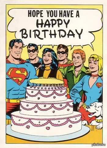 Помидоры, открытка с днем рождения супергерой