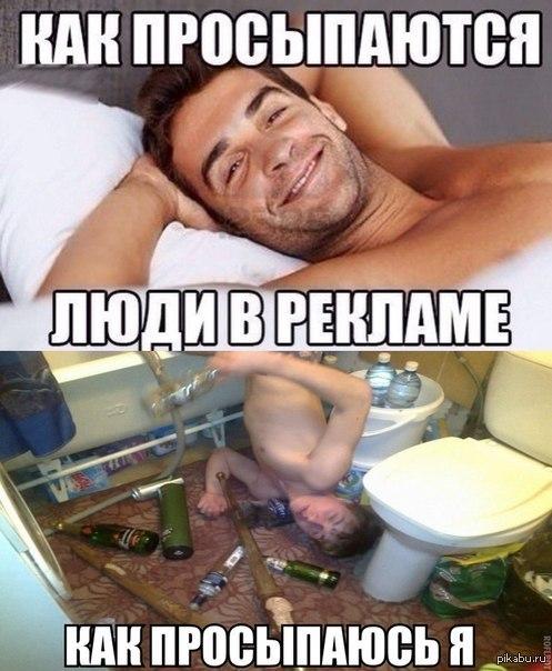 Рома просыпайся смешные картинки