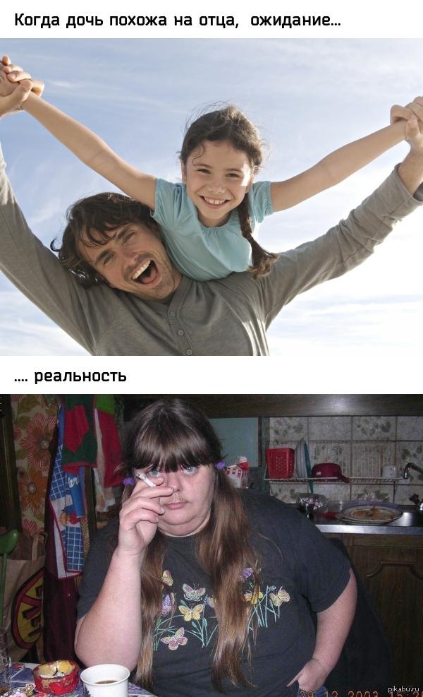 Если девочка похожа на отца, говорят, счастливой будет...