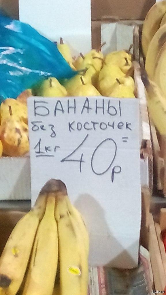Вчера друзья из Испании вернулись с рынка и спрашивают, что это за прикол?  А я не знаю, что и ответить. кто в теме? Поделитесь! https://vk.com/etorostov