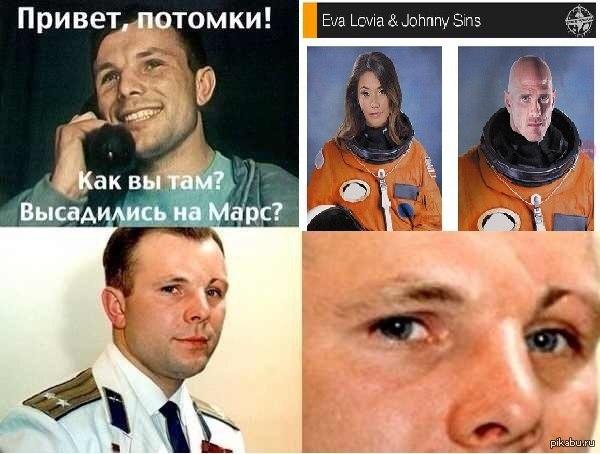 """В тему поста того поста <a href=""""http://pikabu.ru/story/pornhub_zapustil_sbor_sredstv_na_semki_koekakogo_video_v_kosmose_3408096"""">http://pikabu.ru/story/_3408096</a>"""