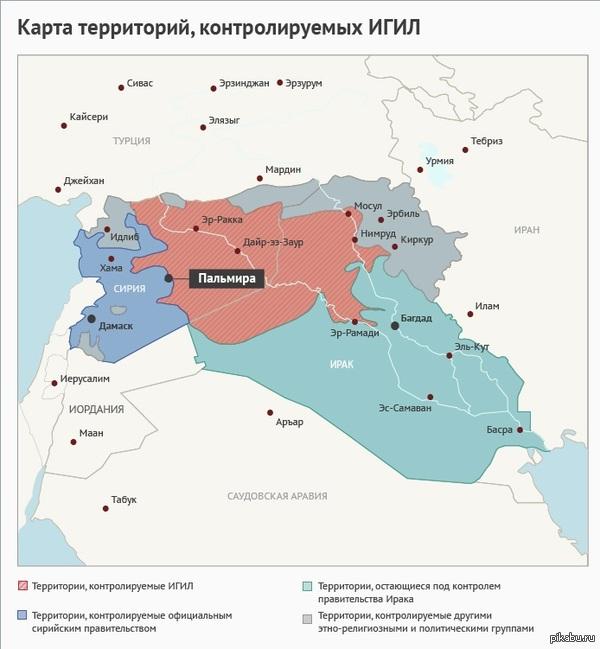 что кто контролирует территорию сирии карта мериноса действительно