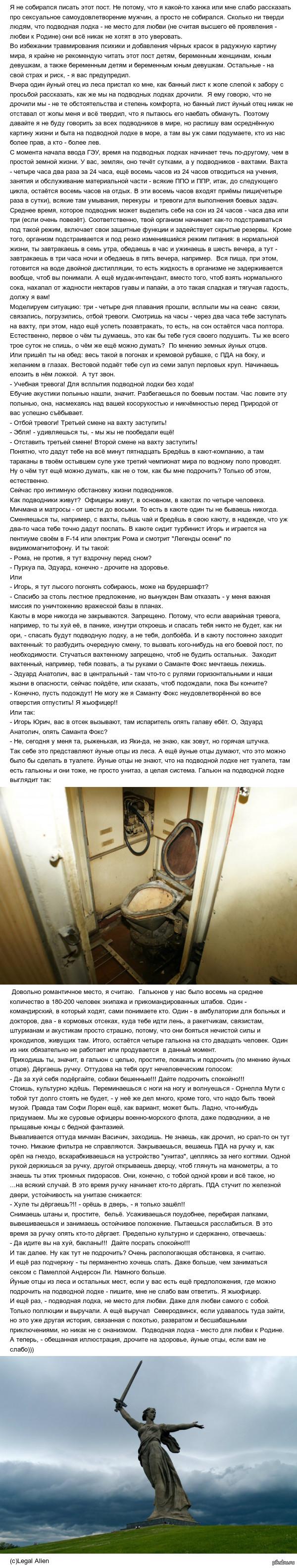 Онанизм в армии — photo 13