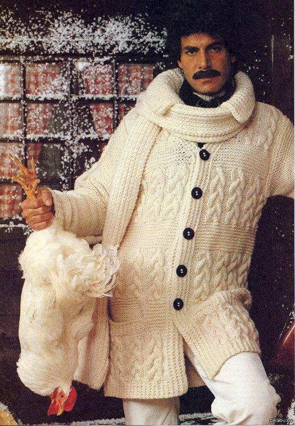 Беспощадная мода 70-х