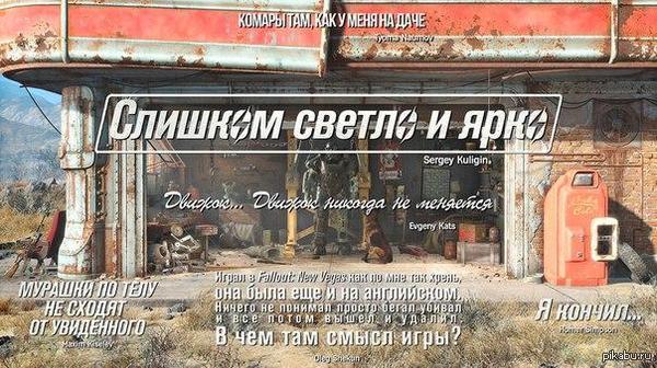 Народный постер Единственная игра , которую я реально жду :)
