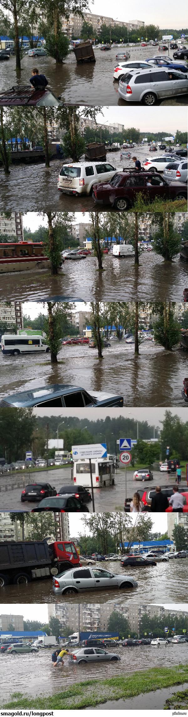 Привет из Екатеринбурга! Дождь с градом сразу после 30 градусной жары
