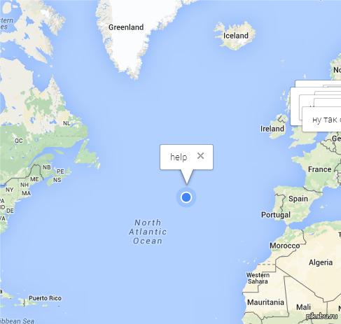 Тем временем на карте Github'а