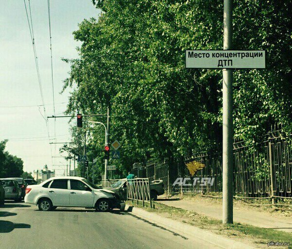 Место концентрации ДТП Новосибирск. Улица Жуковского. Заколдованное место концентрации ДТП. Фото АСТ54 (2015 июнь).