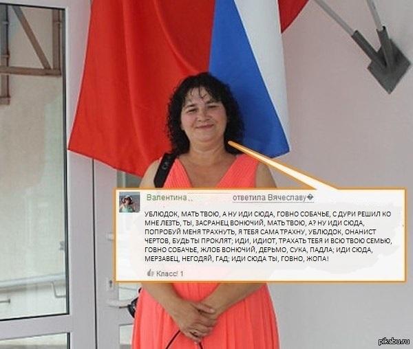 "Ублюдок, мать твою... навеяло <a href=""http://pikabu.ru/story/nikogda_ne_shutite_v_quotodnoklassnikakhquot_3455125"">http://pikabu.ru/story/_3455125</a>"