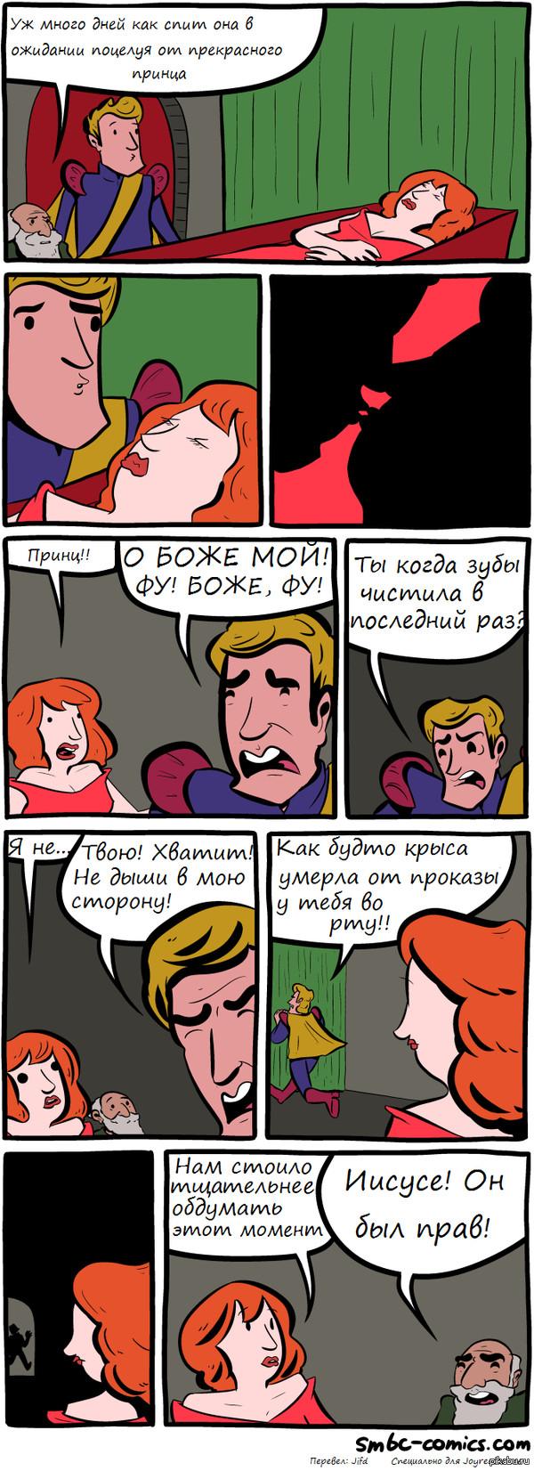 Комиксы спящая снотворное