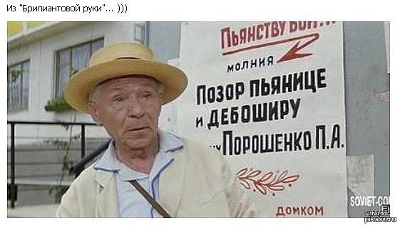 Порошенко утвердил увольнение главы Херсонской ОГА Гордеева - Цензор.НЕТ 4312