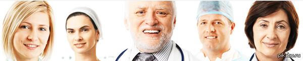 Не придуманный остроумный заголовок искал инфу про справки. Предложили купить. Напрягает Гарольд.  сайт тут - http://spravka-086.com/