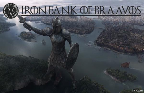 """О новостях из Греции. """"Железный Банк всегда получает свое""""."""