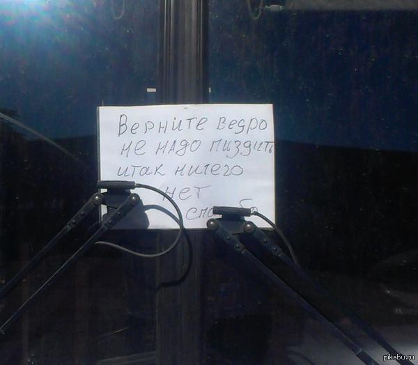 Крик души Иду мимо места где ремонтируют автобусы и тут такое