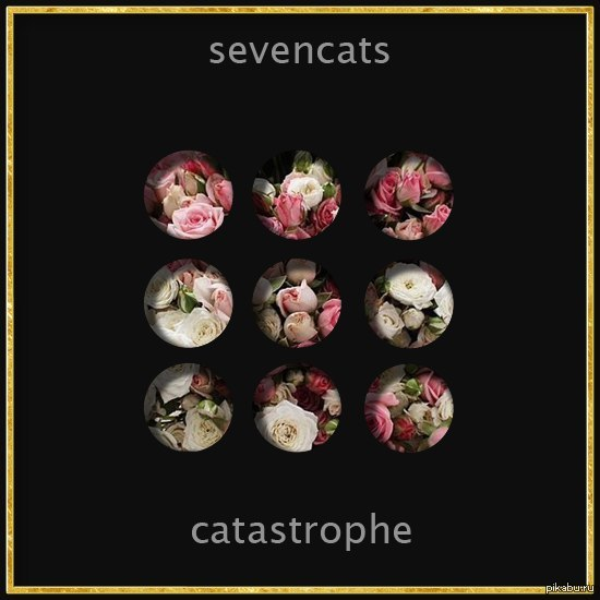 Хочу поделиться творчеством своей группы  SevenCats - Catastrophe Стараемся экспериментировать со звуком и стилем, поэтому опишу стиль кратко: инди. Ссылка на музыку https://soundcloud.com/sevencats-1/seven-cats-catastrophe