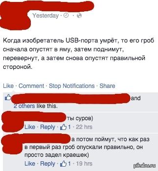Смерть создателя USB-порта