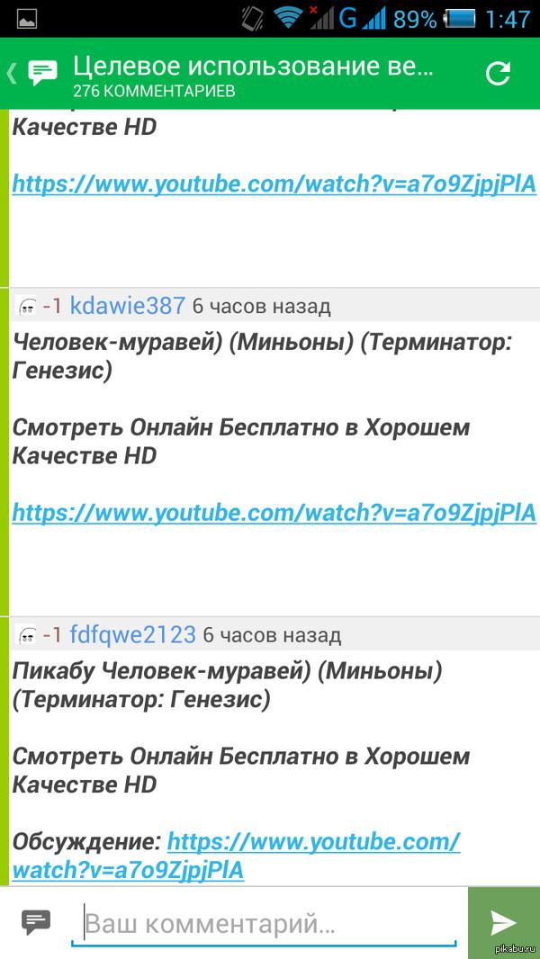 Странности @admin, что то не хорошее на Пикабу происходит, эти боты почти под каждым постом в Горячем, посмотрите пожалуйста
