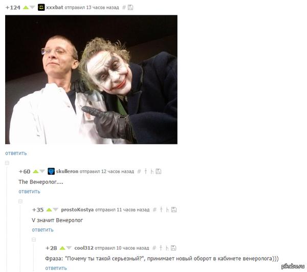 "коментарии как всегда <a href=""http://pikabu.ru/story/takoy_raznyiy_dzhoker_3504229#comment_49949179"">#comment_49949179</a>"