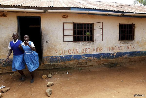 Дома в кении