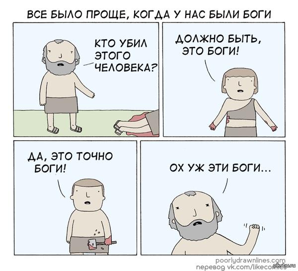 Старые времена