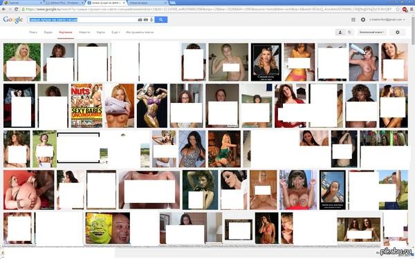 """Представьте, а что может быть за белым квадратом, но что же там на самом деле давайте спросим гугл просто решил вбить в гугл и посмотреть картинки по запросу \""""самые лучшие сиськи, скрин прилагаю для работы вашей фантазии! Боянометр молчит!"""