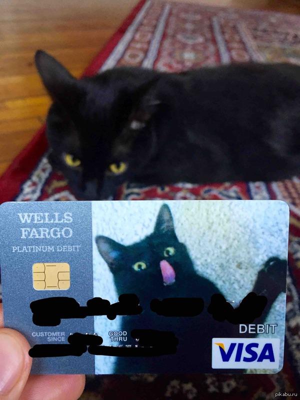 """""""Сегодня наконец то пришла моя карточка с индивидуальным дизайном"""""""