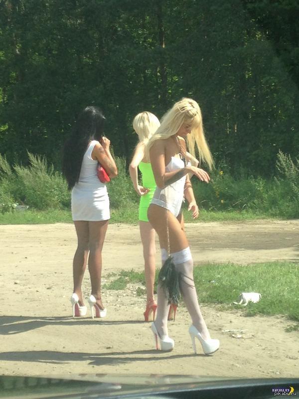 проститутка на дороге