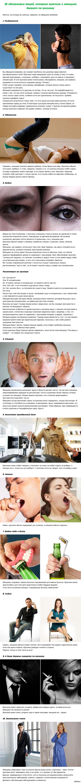 pokazat-kak-muzhiki-delayut-na-huy-vsyakie-predmeti-zhopu-aziatki-tetki