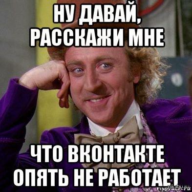 """Листая свежее... еще одним постом про """"Вконтакте"""" свежее не испортишь)"""