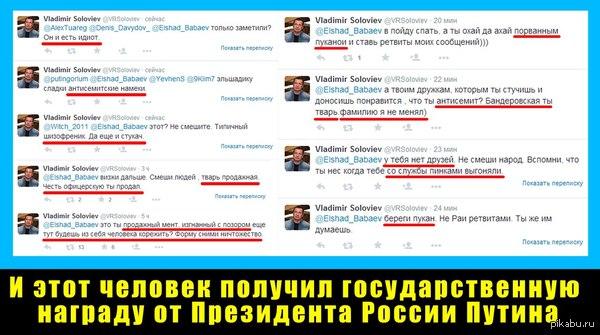 Бомбанул C VK Эльшада Бабаева
