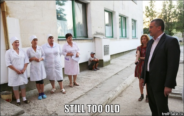 too old...