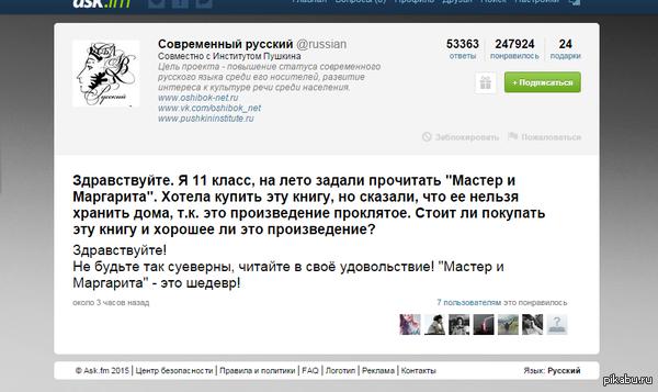 До чего же люди бывают суеверными ) Случайно нашел на с ask.fm