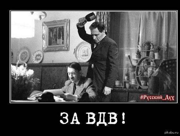 https://cs4.pikabu.ru/post_img/2015/08/06/5/1438846269_1210221582.JPG