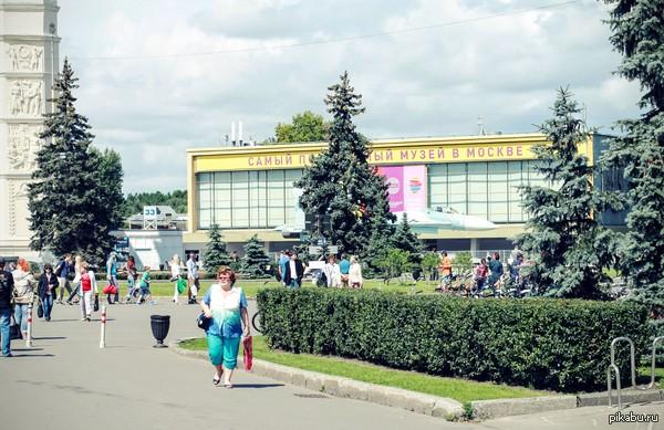 Самый п*****ый музей в Москве