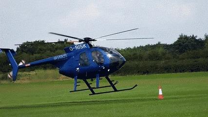 Возьми конус вертолётом