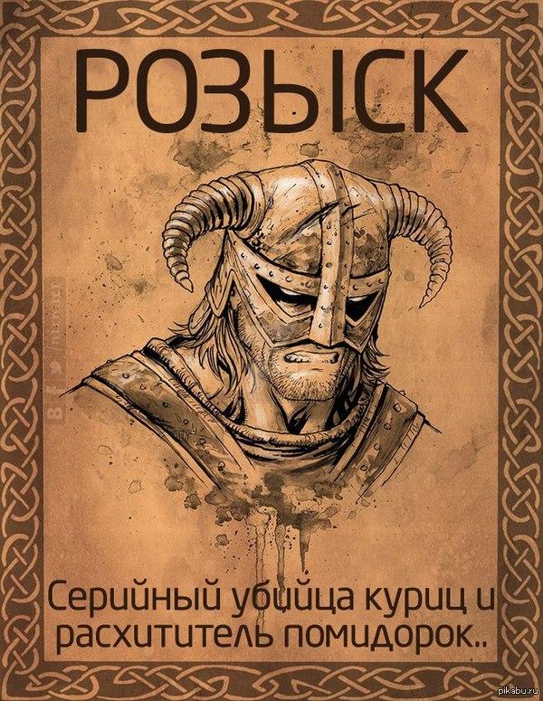 http://cs4.pikabu.ru/post_img/2015/08/18/6/1439888655_979401792.jpg