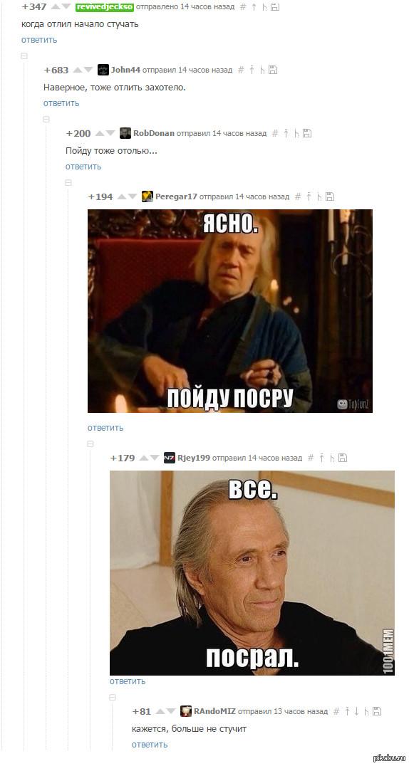 """Комментарии Из поста <a href=""""http://pikabu.ru/story/kupil_sok_a_v_nem_syurpriz_3583998"""">http://pikabu.ru/story/_3583998</a>"""