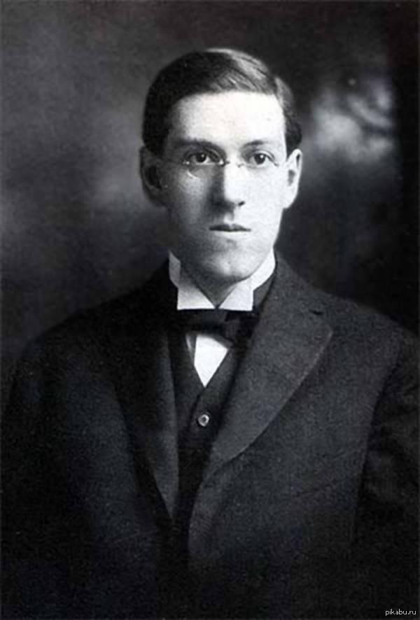 поздравляем! сегодня 125 лет со дня рождения Говарда Филлипса Лавкрафта