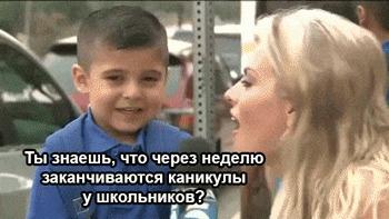 """&quot;Ты знаешь, что через неделю заканчиваются каникулы у школьников?&quot; К посту <a href=""""http://pikabu.ru/story/_3588156"""">http://pikabu.ru/story/_3588156</a>"""