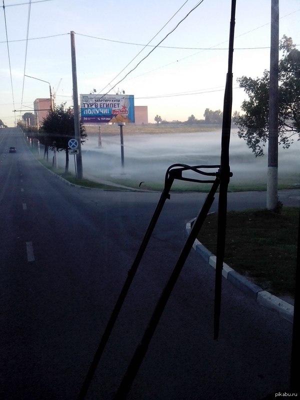 Просто туман Перетекал, как молоко)