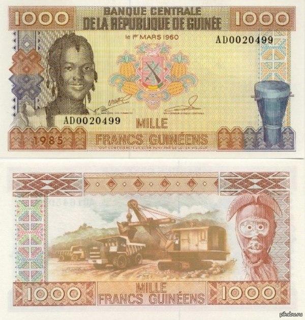 Фотофакт: на купюре в 1000 гвинейских франков изображен самосвал БелАЗ Маленькая гордость за Беларусь:)