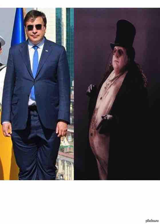 лесу приносят фото саакашвили в костюме можно приготовить как