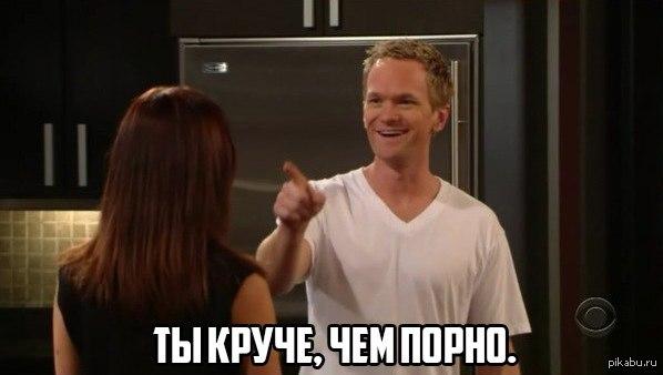 seksualnie-komplimenti-devushkam-porno-galereya-yaponiya