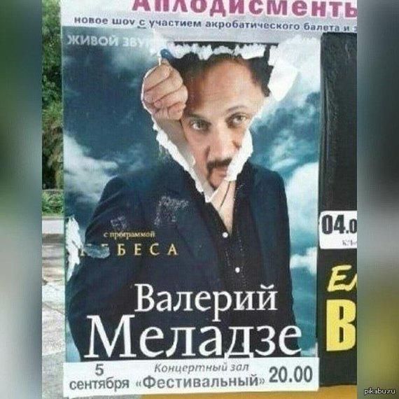 Стасерий Михайладзе Без тебя без тебя
