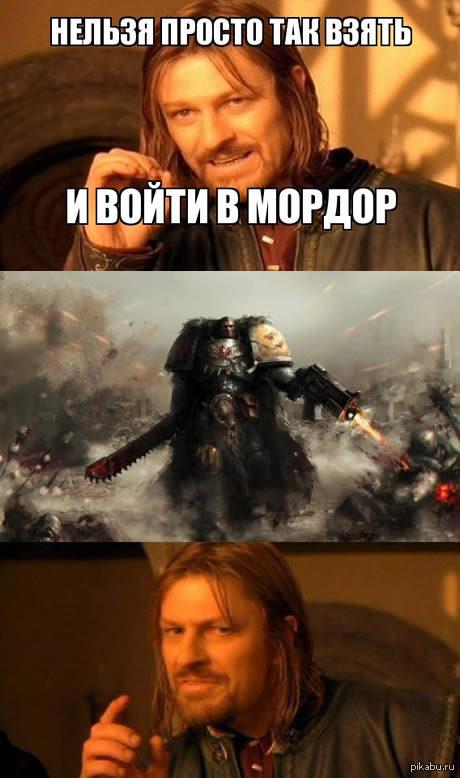 За Императора!