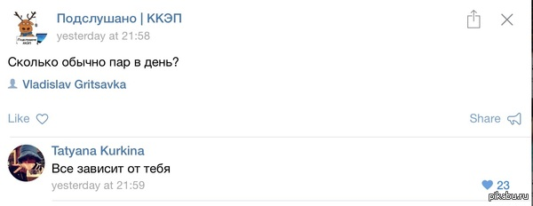 Первокурсники атакуют вопросами)