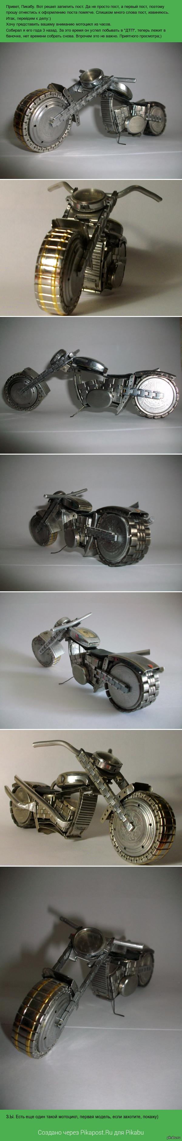Мотоцикл из часов