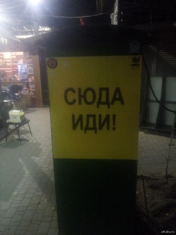 Дерзкий кофейный автомат