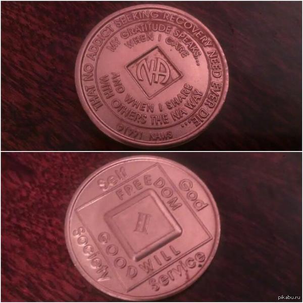 Что за монета? Всем привет! Сегодня мама нашла такую монету, кто знает, что это?